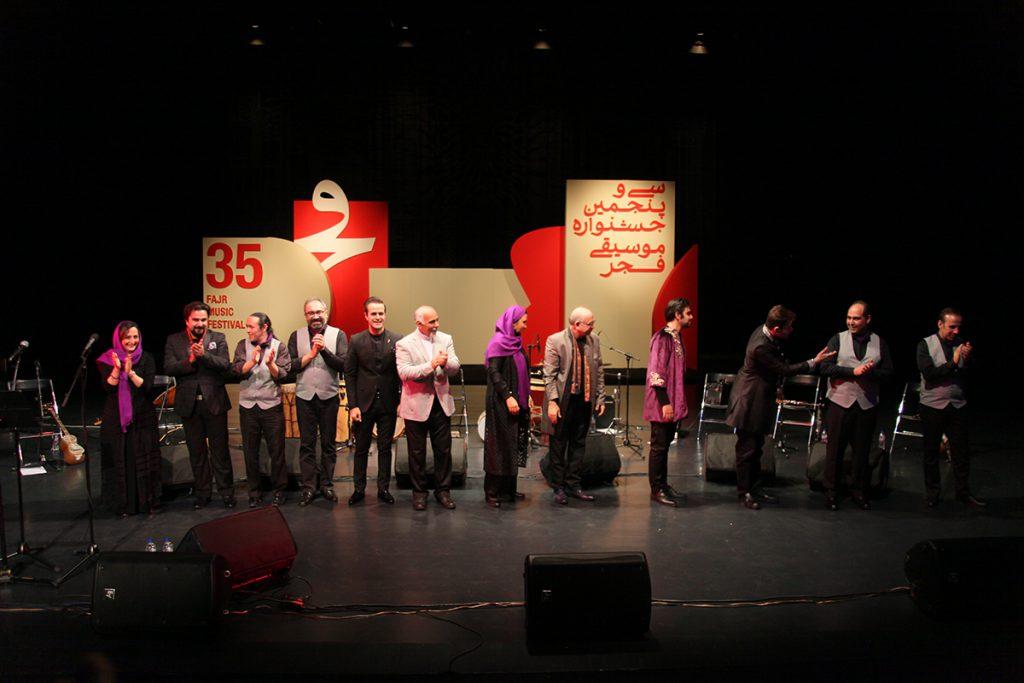 وحید اسداللهی/35 جشنواره موسیقی فجر