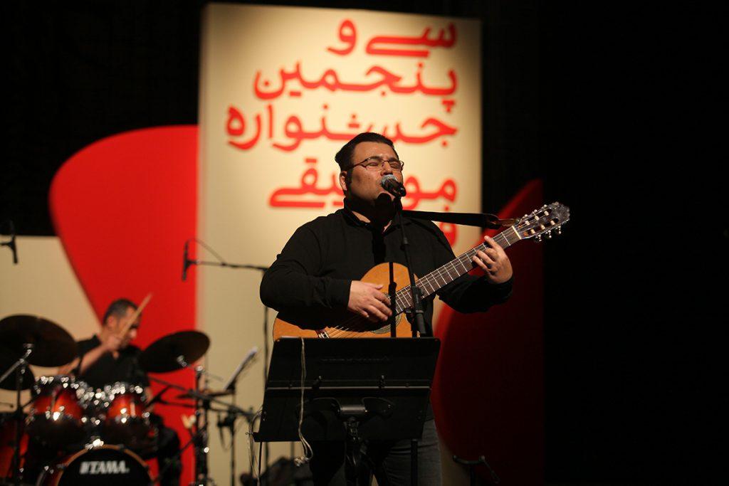 ترانه/35 جشنواره موسیقی فجر
