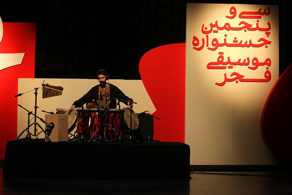 رها/35 جشنواره موسیقی فجر