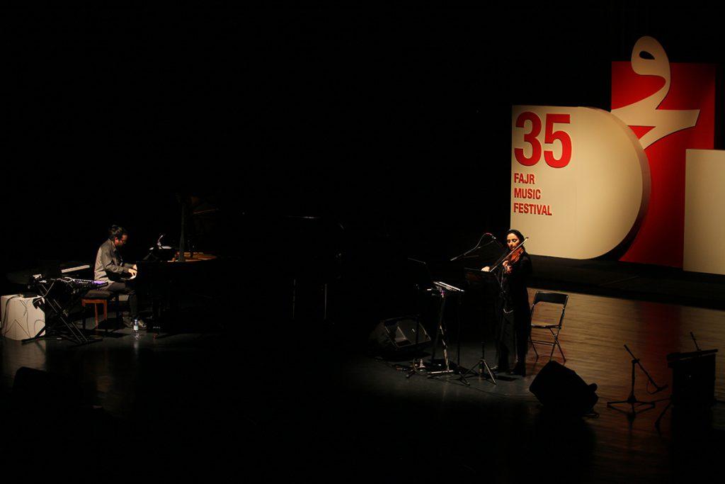لیرا/35 جشنواره موسیقی فجر