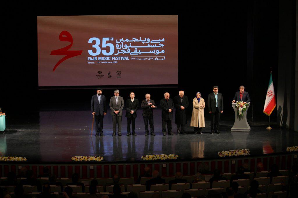 ایستگاه پایانی جشنواره سی و پنجم موسیقی فجر