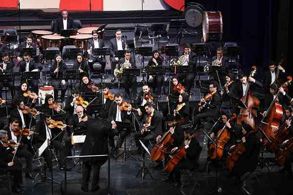 ارکسترسمفونیک صداوسیما/جشنواره موسیقی فجر