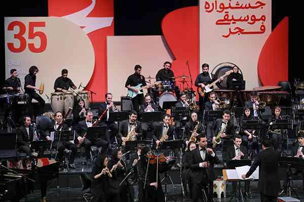 ارکستر پارس/35 جشنواره موسیقی فجر