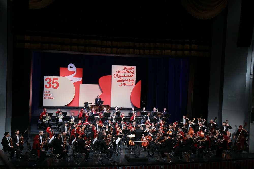 گزارش منتخب روز سوم 35 جشنواره موسیقی فجر