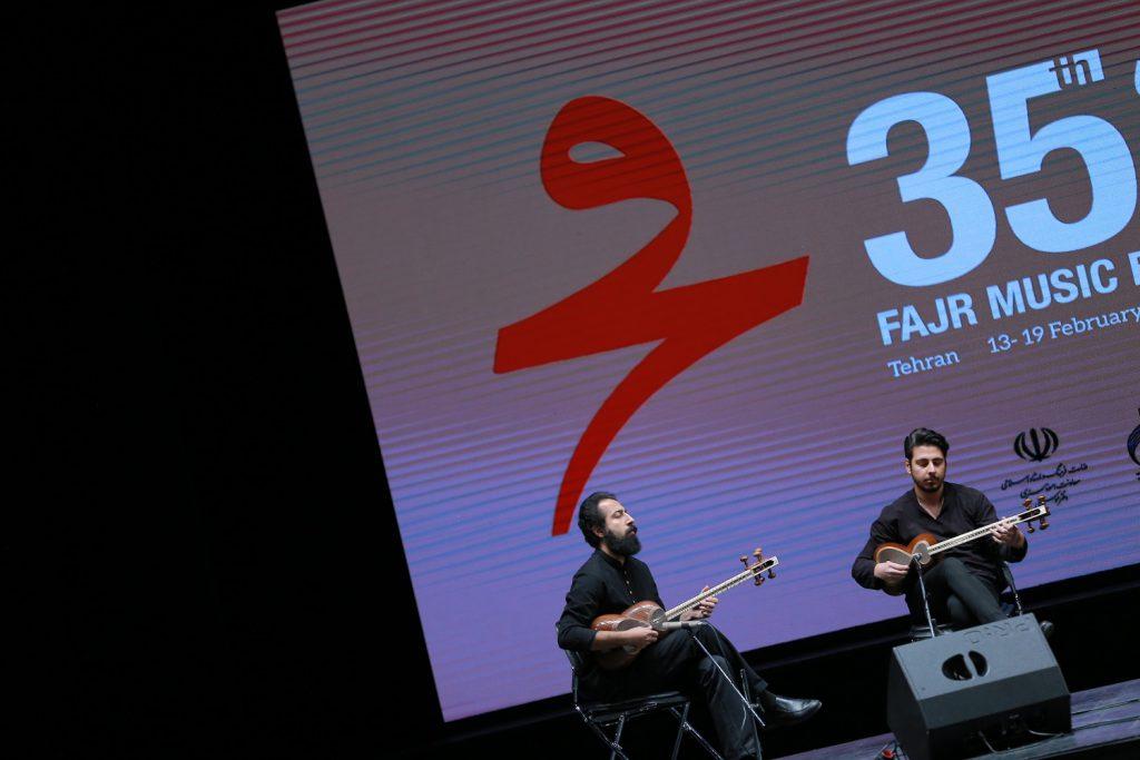 آئین اختتامیه 35 جشنواره موسیقی فجر(2)