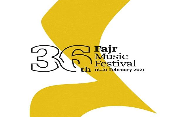 شورای ارزیابی سی و ششمین جشنواره موسیقی فجر معرفی شدند