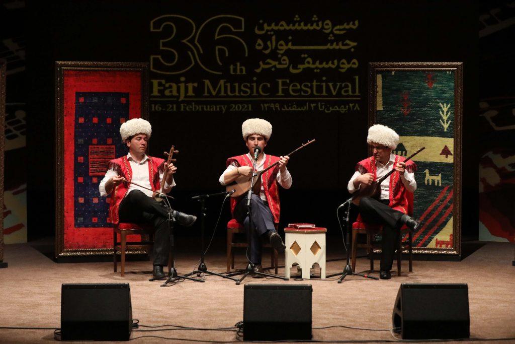 اجرای آیریتین(بندر ترکمن)/سی و ششمین جشنواره موسیقی فجر