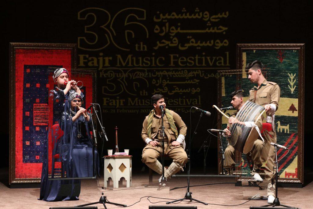 اجرای هاوار(کردستان)/سی و ششمین جشنواره موسیقی فجر