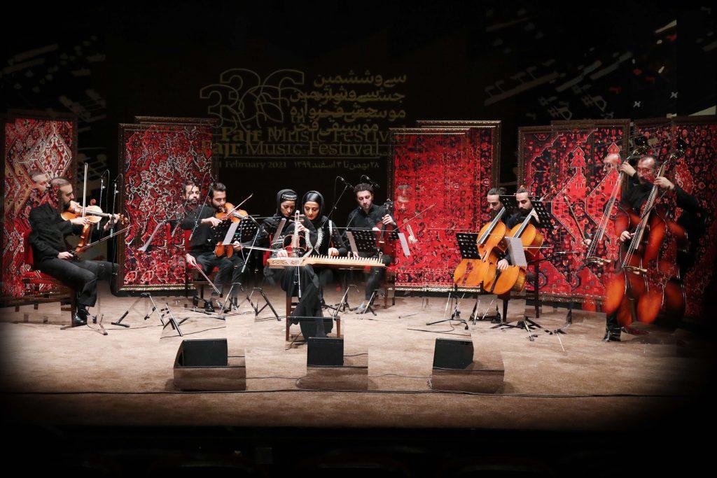 اجرای سوئیت زهی رسپینا/سی و ششمین جشنواره موسیقی فجر