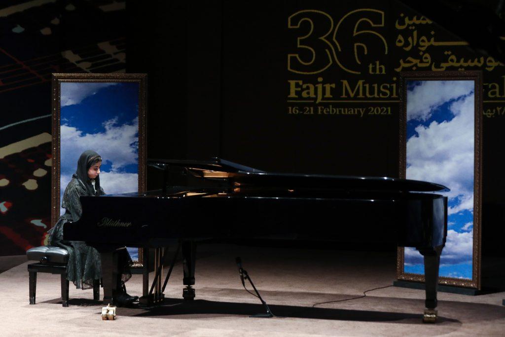 اجرای رسیتال پیانو/سی و ششمین جشنواره موسیقی فجر