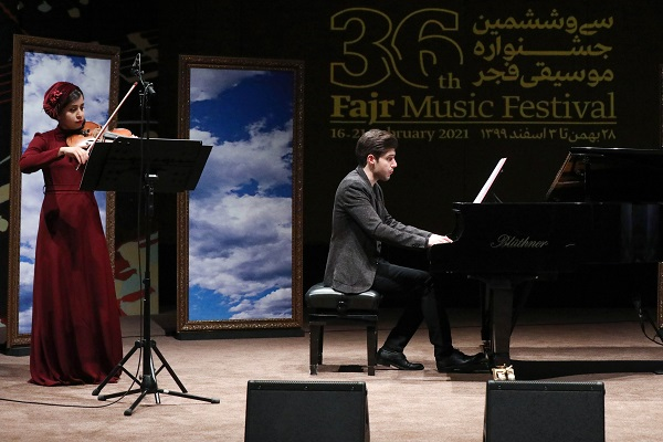 اجرای دانشگاه آزاد و علمی کاربردی/سی و ششمین جشنواره موسیقی فجر