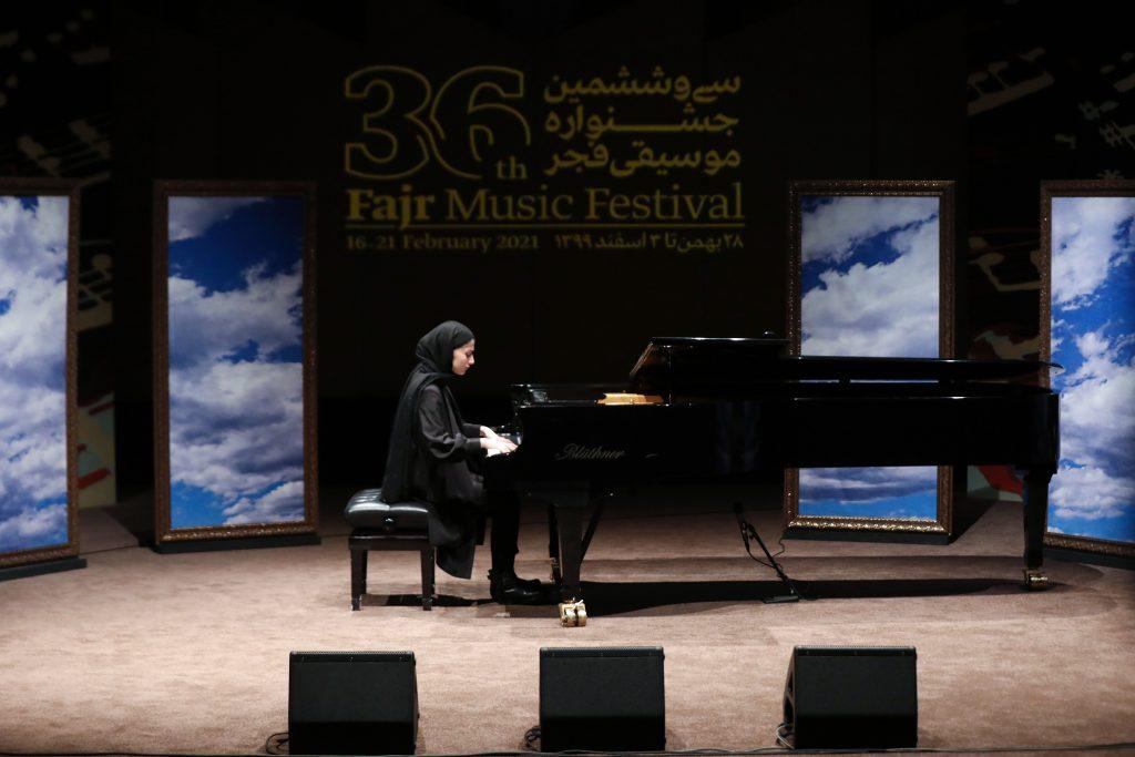 اجرای دانشگاه هنر/سی و ششمین جشنواره موسیقی فجر