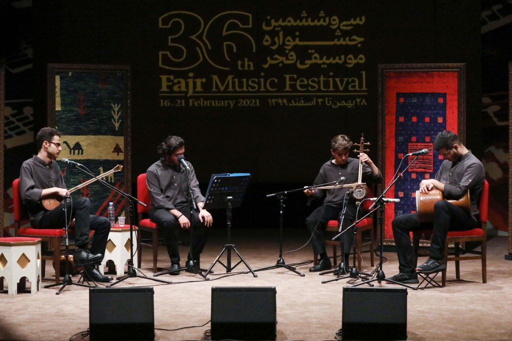 اجرای گروه خاوران/سی و ششمین جشنواره موسیقی فجر