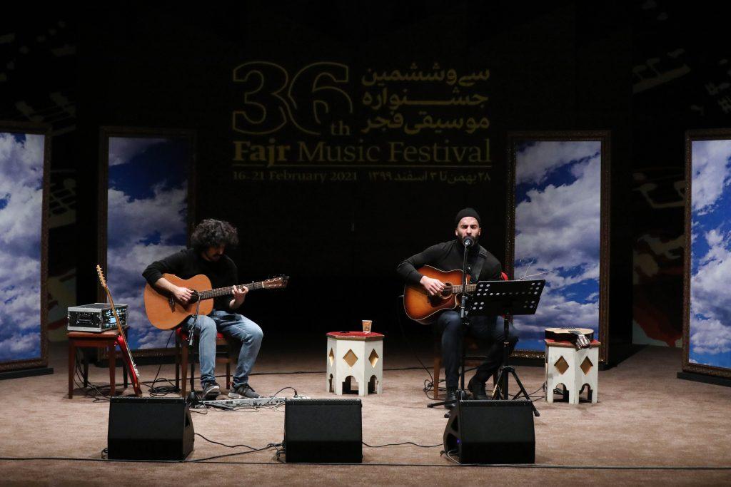 اجرای میلاد درخشانی/سی و ششمین جشنواره موسیقی فجر