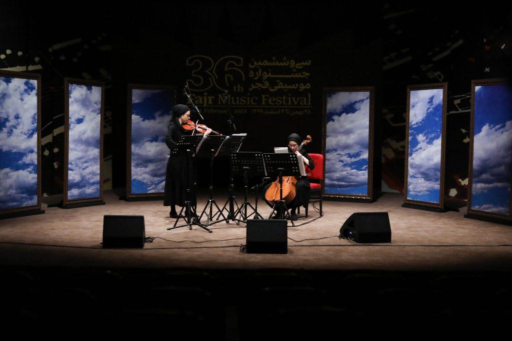 اجرای آنسامبل نیواک/سی و ششمین جشنواره موسیقی فجر