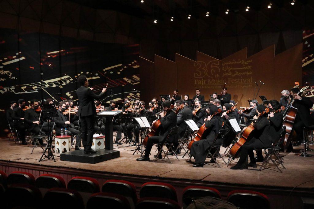 اجرای ارکستر پارسوآ/سی و ششمین جشنواره موسیقی فجر