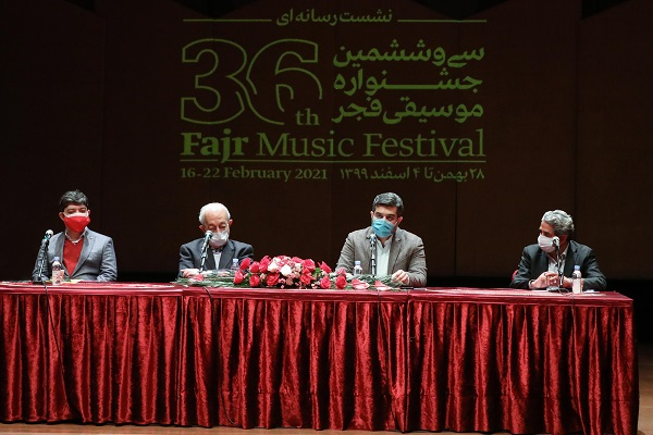 نشست رسانه ای سی و ششمین جشنواره موسیقی فجر برگزار شد