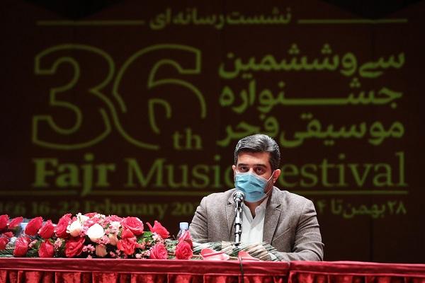 پیام مدیرکل دفتر موسیقی به سی و ششمین جشنواره موسیقی فجر