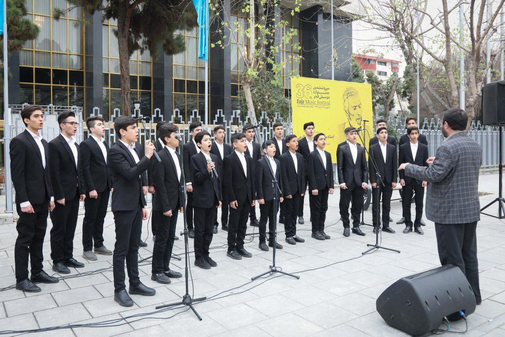 اجرای گروه سرود شهید فرجی/سی و ششمین جشنواره موسیقی فجر