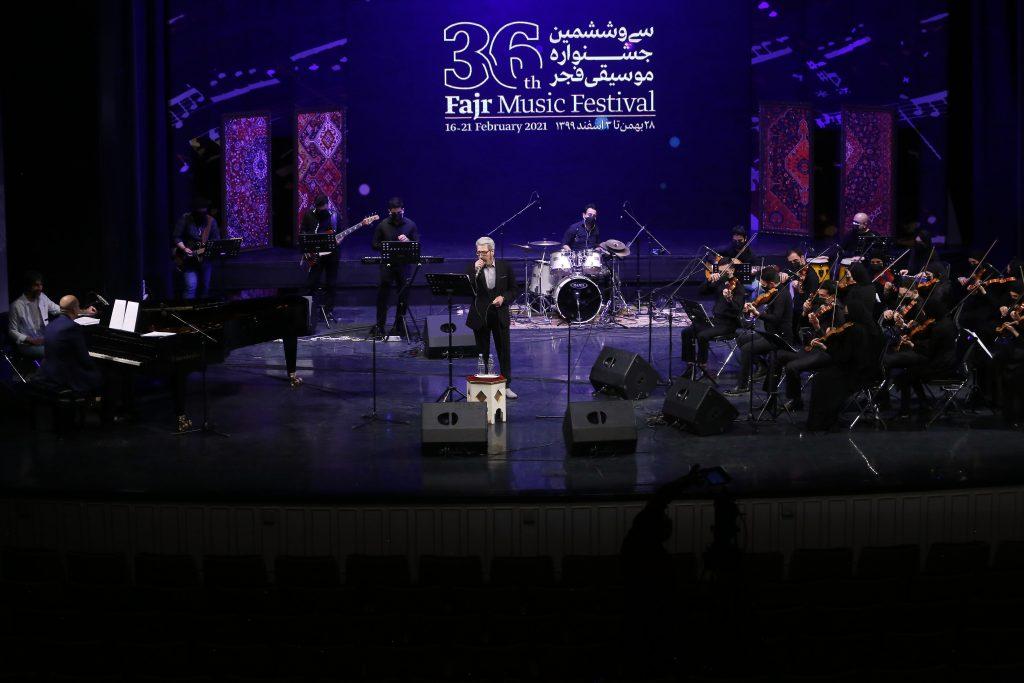 اجرای ترانه باران(قاسم افشار،حمیدغلامعلی)/سی و ششمین جشنواره موسیقی فجر