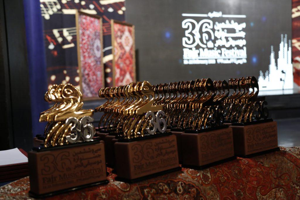 کلیپ بزرگداشت چهارهنرمند موسیقی/سی و ششمین جشنواره موسیقی فجر