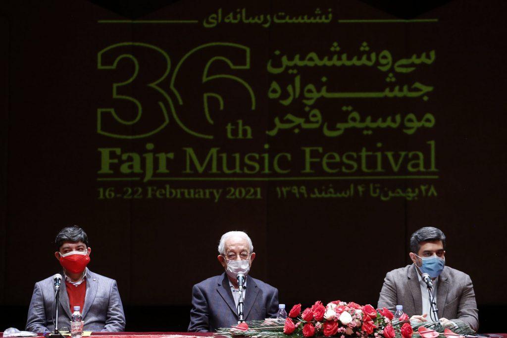 نشست رسانه ای سی و ششمین جشنواره موسیقی فجر