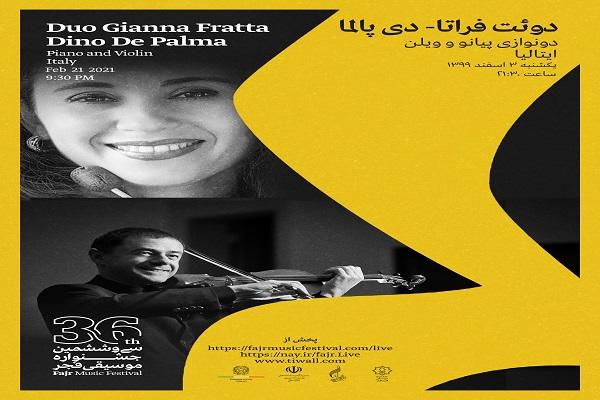 معرفی دوئت فراتا-دی پالما در سی و ششمین جشنواره موسیقی فجر