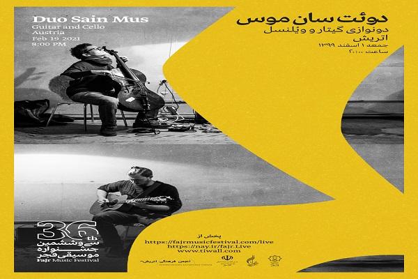 معرفی دوئت سان موس در سی و ششمین جشنواره موسیقی فجر