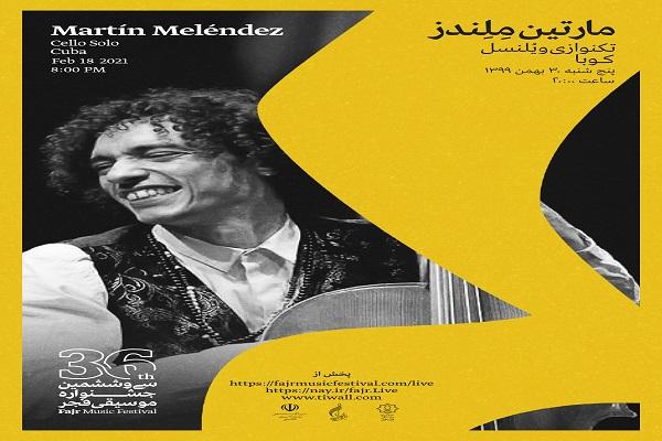 معرفی اجرای مارتین ملندز در سی و ششمین جشنواره موسیقی فجر