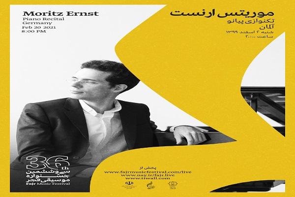 معرفی رسیتال پیانو موریتس ارنست در سی و ششمین جشنواره موسیقی فجر