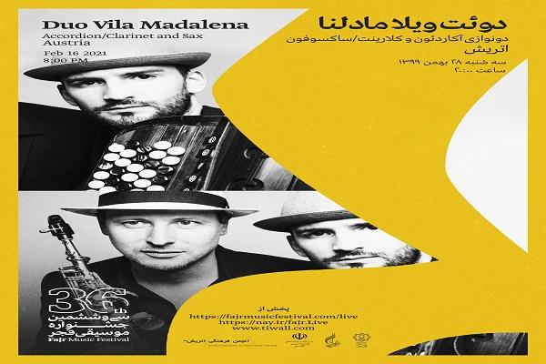 معرفی دوئت ویلا مادلنا در سی و شمین جشنواره موسیقی فجر